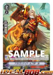 Dragon Knight, Mukhtar - V-EB07/036EN - C