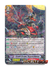 Stealth Dragon, Kegareshinmyo - G-TCB01/024EN - R
