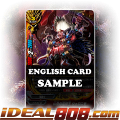 Alps Dragon Knight Lord, Geronimo [X-BT01A-CP01/0025EN R (FOIL)] English