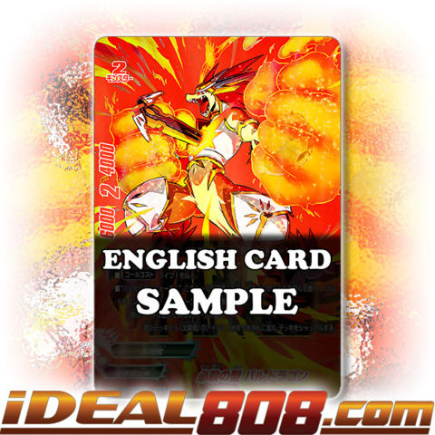 Style of Impact, Bal Dragon [X-BT01A-CP01/BR02EN BR (Metallic Orange)] English