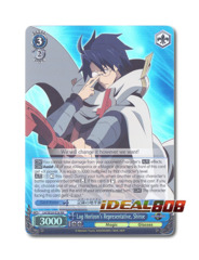 Log Horizon's Representative, Shiroe [LH/SE20-E28 RR (FOIL)] English
