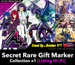 # Strongest! Team AL4 [V-BT02 Listing ID (P)] Secret Rare ▽ Im Gift Marker Collection x1[Includes 1 of each SCR's (4 total)]