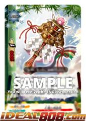 Kagura-bell of Worship [S-UB02/0012EN RR (FOIL)] English