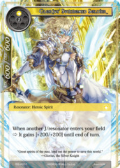 Glorius' Summoned Soldier [CFC-007 C (Foil)] English