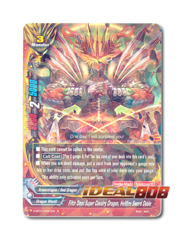 Fifth Omni Super Cavalry Dragon, Hellfire Sword Doble [D-BT01/0021EN R] English