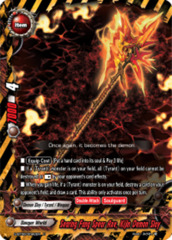 Searing Fang Spear Axe, Kijin Demon Slay [S-BT06/0042EN U (Regular)] English