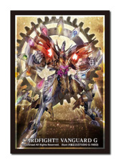 Bushiroad Cardfight!! Vanguard Sleeve Collection (70ct)Vol.233 Deus Ex Machina, Demiurge