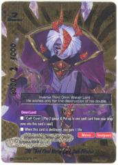 INV Third Omni Water Lord, Dark Miserea [H-PP01/0071EN BR (GOLD FOIL)] English