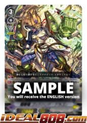 Fighting Fist Dragon, God Hand Dragon - V-BT07/004EN - VR