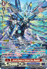 Zeroth Dragon of Distant Sea, Megiddo - G-RC02/006EN - ZR