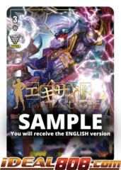 Dragonic Vanquisher - V-EB12/SSR02EN - SSR (Super Special Rare)