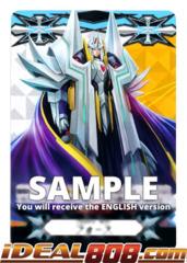 ? Imaginary Gift Marker [Force] Monarch Sanctuary Alfred - V-GM/0086EN (Regular) [V-BT03]
