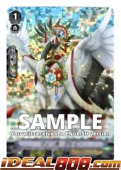Weal Crane - V-TD05/009EN (FOIL)