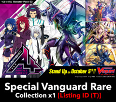 # Strongest! Team AL4 [V-BT02 Listing ID (T)] Special Vanguard Rare x1 [Includes 1 of each SVR's (4 total)]