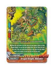 Dragon Knight, Bokuden - BT05/0058 - U