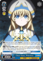 Clear Gaze, Priestess [GBS/S63-E068S SR (FOIL)] English