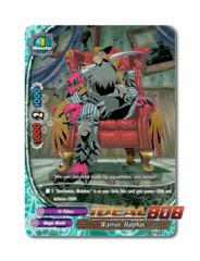 Warrior, Halphas - BT05/0064 - U