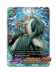 57th Generation Great Magician Merlin, Unryu Togetsu - BT05/0062 - U