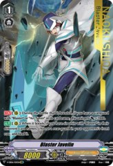 Blaster Javelin (Royal Paladin) - V-EB06/I05EN - IMR (Gold Hot Stamp - Imagine Rare)