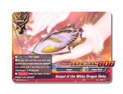 Gospel of the White Dragon Deity - BT03/0051EN (U) Uncommon