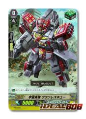 [PR/0420] 宇宙勇機 グランレスキュー (Cosmic Hero, Grandrescue) Japanese FOIL