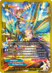 Skyseer Ardent Dragon, Cross Irisnese Astrologia [S-BT04/S002EN SP (GOLD FOIL)] English