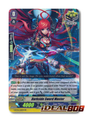 Darkside Sword Master - G-BT05/021EN - RR