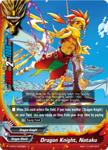 Dragon Knight, Nataku [H-PP01/0039EN U (FOIL)] English