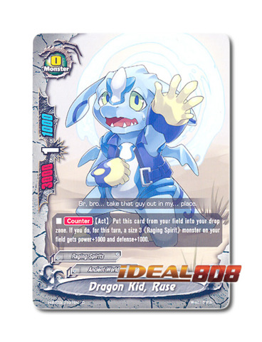 Dragon Kid, Ruse [H-BT03/0107EN C] English