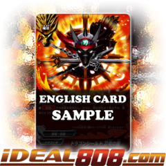 Blade Dragon Shield [X-BT01A-CP01/0021EN RR (FOIL)] English