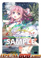 Colorful Pastorale, Fina - V-EB05/SSP04EN - SSP  (Rainbow Signature SP)