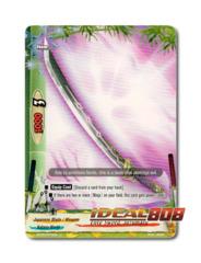 Elite Sword, Juzumaru - BT05/0070 - U