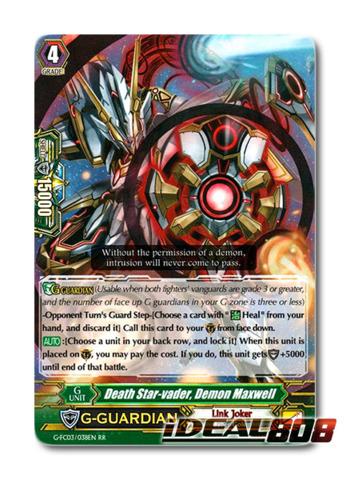 Death Star-vader, Demon Maxwell - G-FC03/038 - RR