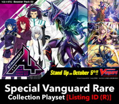 # Strongest! Team AL4 [V-BT02 Listing ID (R)] Special Vanguard Rare Playset [Includes 4 of each SVR's (16 total)]
