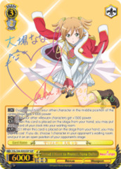 Period I Want to Protect, Nana Daiba [RSL/S56-E002SSP SSP (SPECIAL SIGNED FOIL)] English