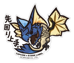 Monster Hunter World [Sakimawari Jouzu] Capcom x B-Side Label Sticker