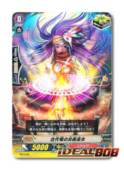 [PR/0460] 古代竜の炎術巫女 (Ancient Dragon Flame Maiden) Japanese FOIL