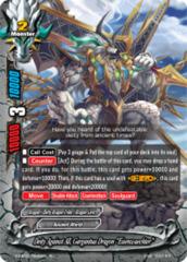 Deity Against All, Gargantua Dragon