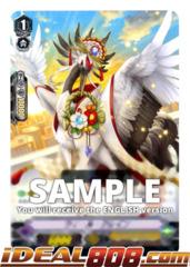 Weal Crane - V-TD05/009EN (Regular)