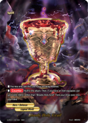 Bloody Holy Grail [S-RC01/007EN RRR (FOIL)] English
