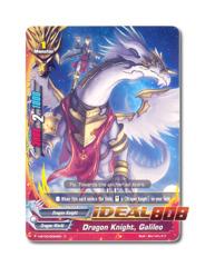 Dragon Knight, Galileo [H-BT03/0084EN C] English Foil