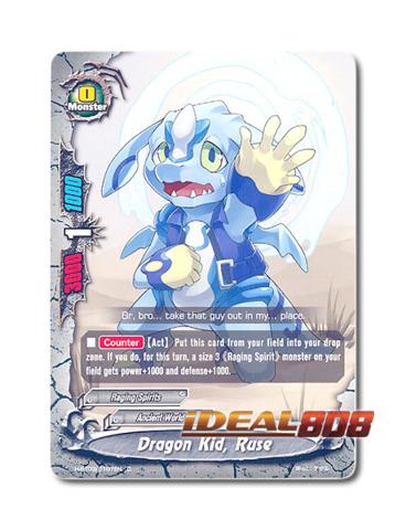 Dragon Kid, Ruse [H-BT03/0107EN C] English Foil