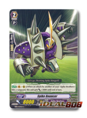 Spike Bouncer - EB01/035EN - C