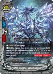Crystal Dragon, Adamanquartz [H-PP01/0013EN RR (FOIL)] English