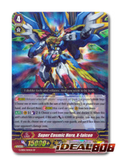 Super Cosmic Hero, X-falcon - G-EB01/S04EN - SP