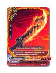 Gargantua Blade, Black Smasher - BT04/0023EN (R) Rare