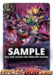 Diablos Grave [S-BT05/0032EN R (Glossy)] English
