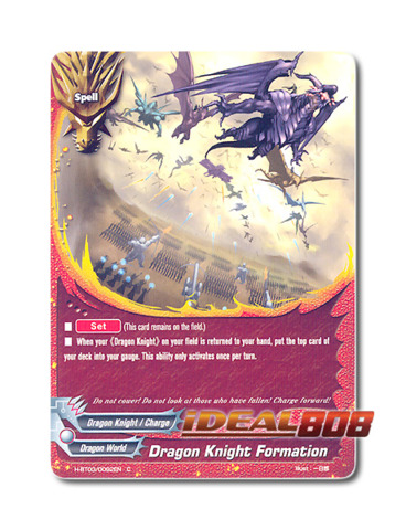 Dragon Knight Formation [H-BT03/0092EN C] English Foil
