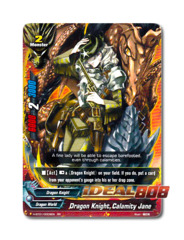 Dragon Knight, Calamity Jane [H-BT01/0009EN RR] English Double Rare