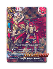 Dragon Knight, Pisaro [H-BT03/0002EN RRR] English Foil